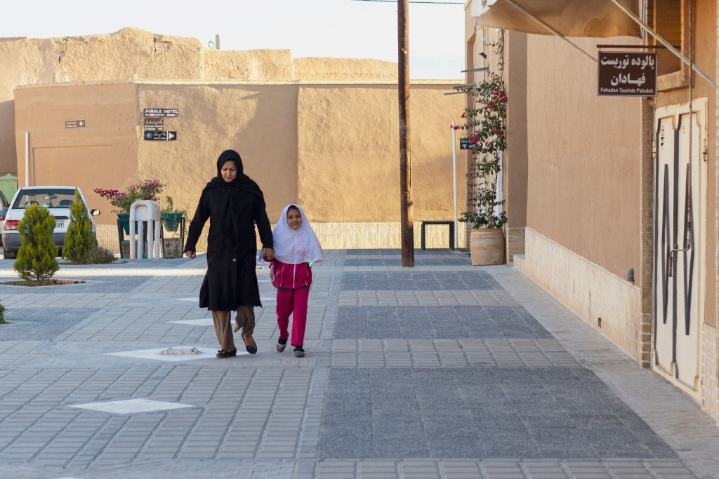 As a woman in Iran - emancipation is on vacation